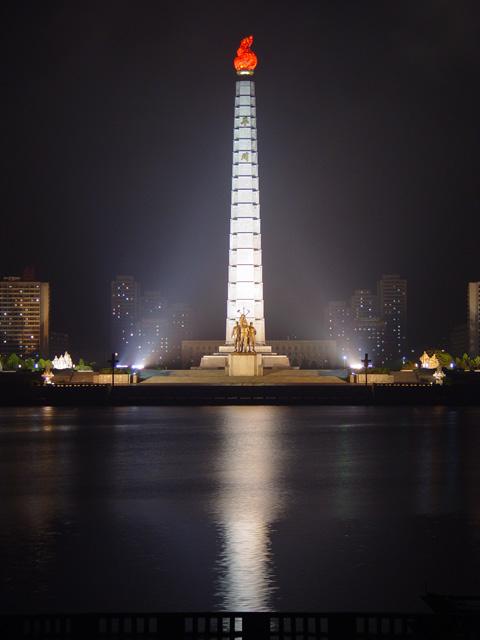 Juche_Tower